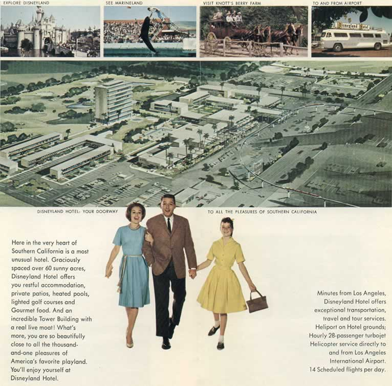 early 1960s brochure